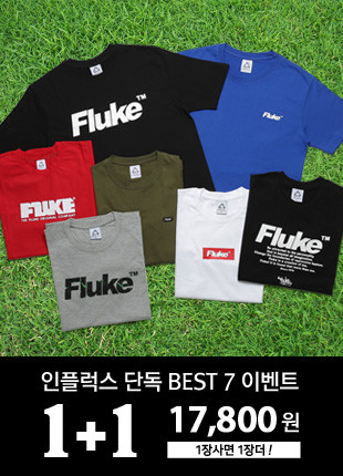 [1 + 1]吸虫短袖Ť恤衫BEST 7